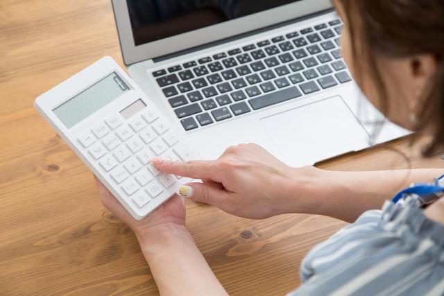 Nhiều quy định thay đổi về Quản lý thuế theo Luật số 38/2019/QH14