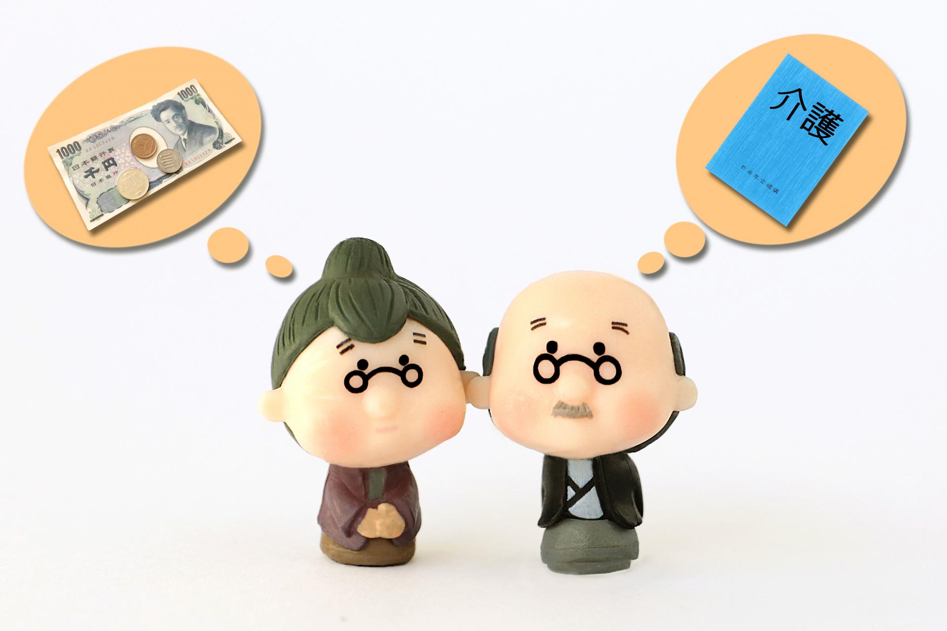 Bảo hiểm dưỡng lão được trừ khi tính thuế TNCN